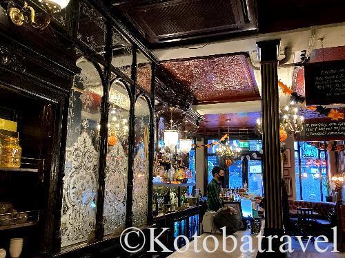 The Salisbury Pub