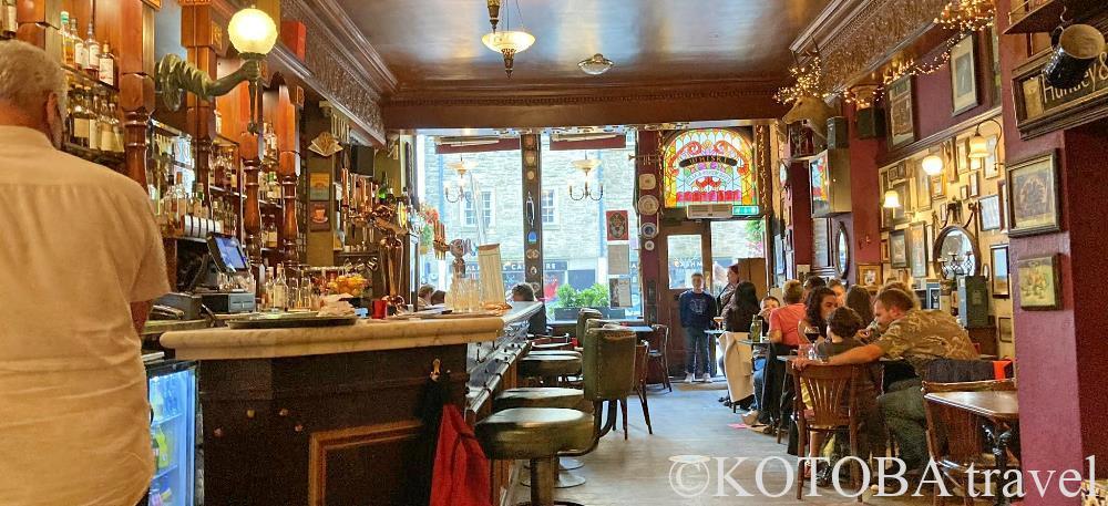 UK COVID-19 pub