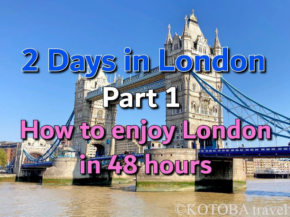 London 2days